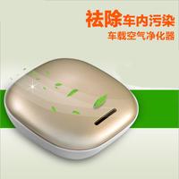 汽车车载空气净化器车用除烟除味负离子杀菌甲醛雾霾USB10-3B\970