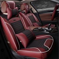 新款3D汽车坐垫四季通用全包围座垫